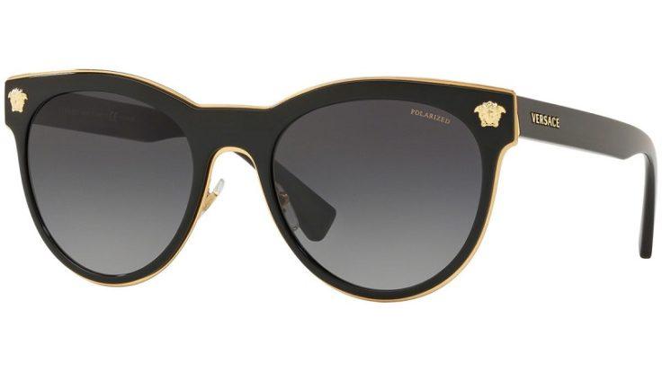 Versace VE2198 Kadın Güneş Gözlüğü